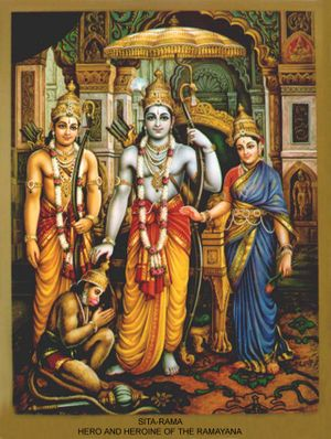 Rama, Sita